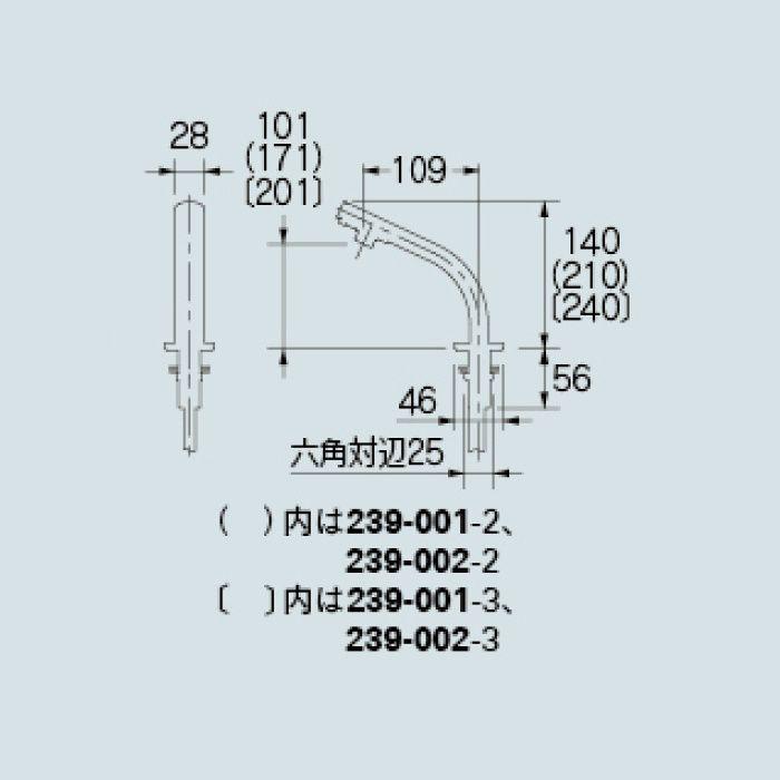 239-002-3 洗面水栓 小型電気温水器(センサー水栓つき) ブロンズ