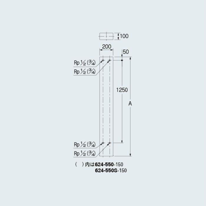 624-500S-150 厨房水栓 厨房用ステンレス水栓柱(横形水栓用)(13×1500)