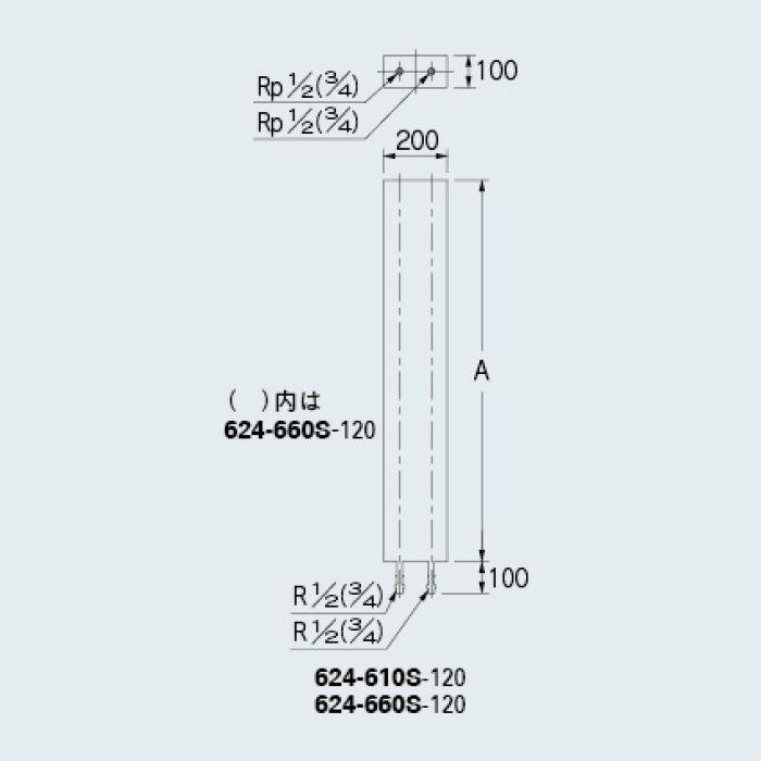 624-610S-120 厨房水栓 厨房用ステンレス水栓柱(立形水栓用)(13×1200)