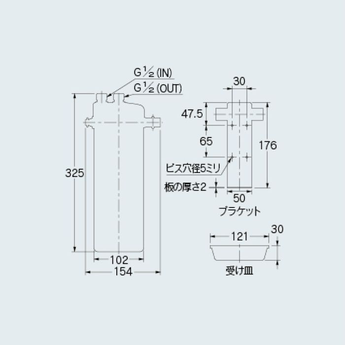 #KZ-LOASN0 厨房水栓 業務用浄水器