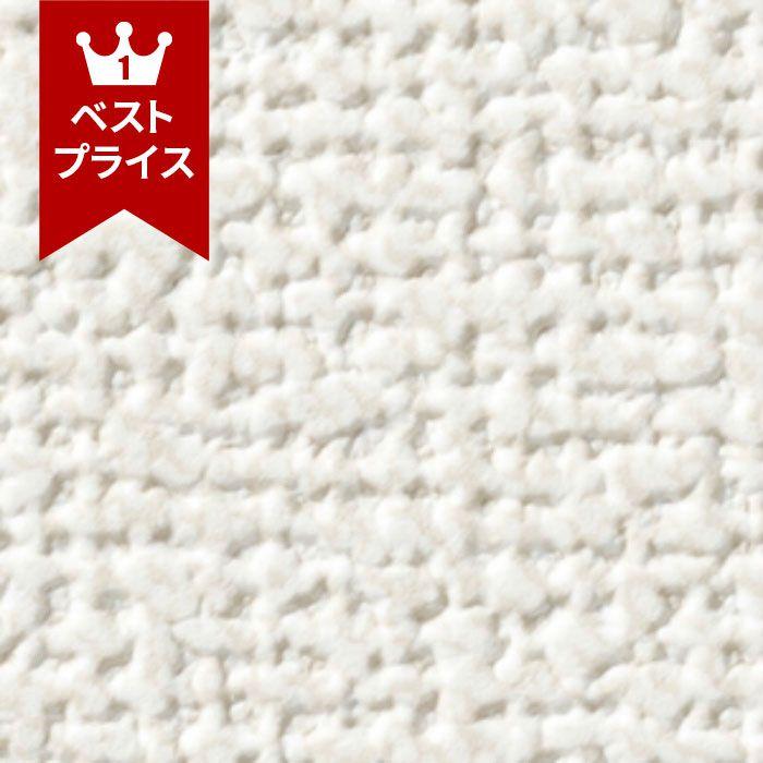 サンゲツ SP9518 SPシリーズ 織物