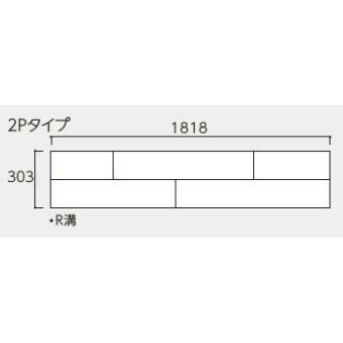 MRNH-HM 銘樹・ロイヤルセレクション ハードメープル 2Pタイプ クリアリッチ塗装