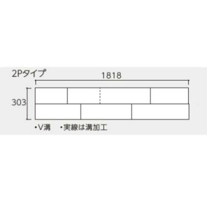 MNND-HM 銘樹・ヌーディーセレクション ハードメープル 2Pタイプ キハダマット塗装