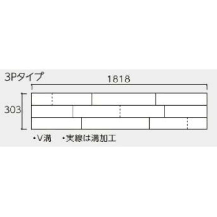 MNSD-HM 銘樹・ヌーディーセレクション ハードメープル 3Pタイプ キハダマット塗装