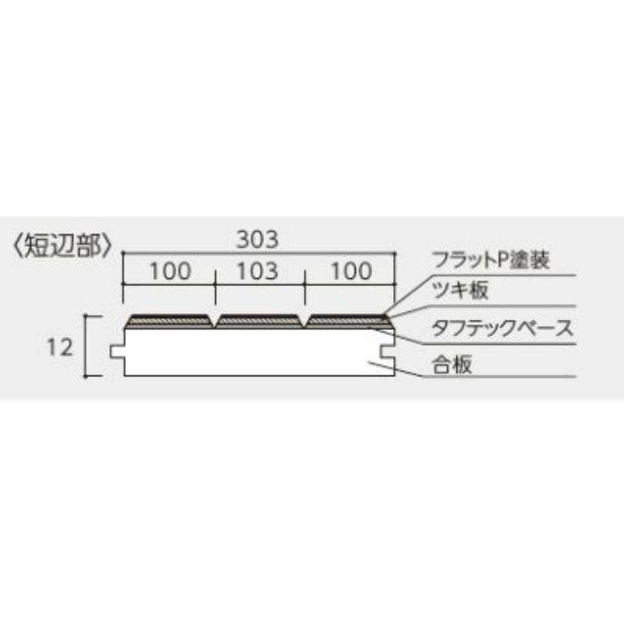 MPSF-WALC 銘樹・プレシャスセレクション ブラックウォールナット 3Pタイプ フラットP塗装