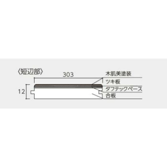 MIRT-CR-MP-X 銘樹irodori ハードメープルMIX クラフト