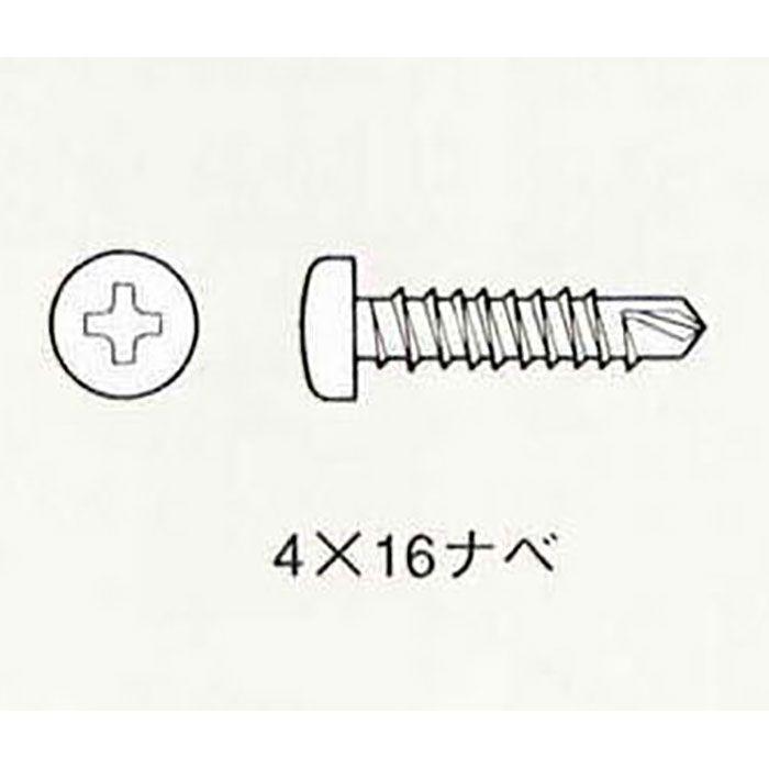 ネオタップ ステンレス (小箱) ナベ 4.0mm×25mm 薄鉄板・硬質窯業パネル/軽量鉄骨用