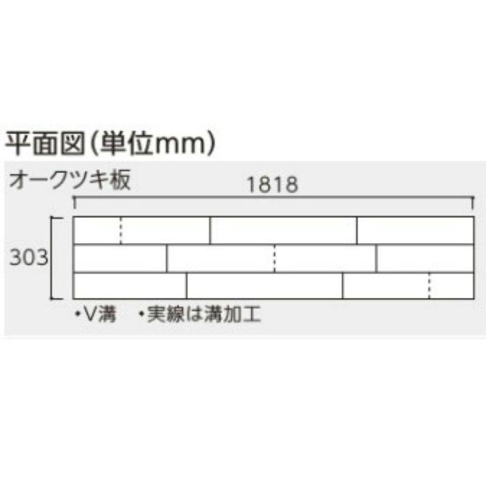 SA3-LN スキスムSフロア ネイキッドライト色 ツキ板・3Pタイプ