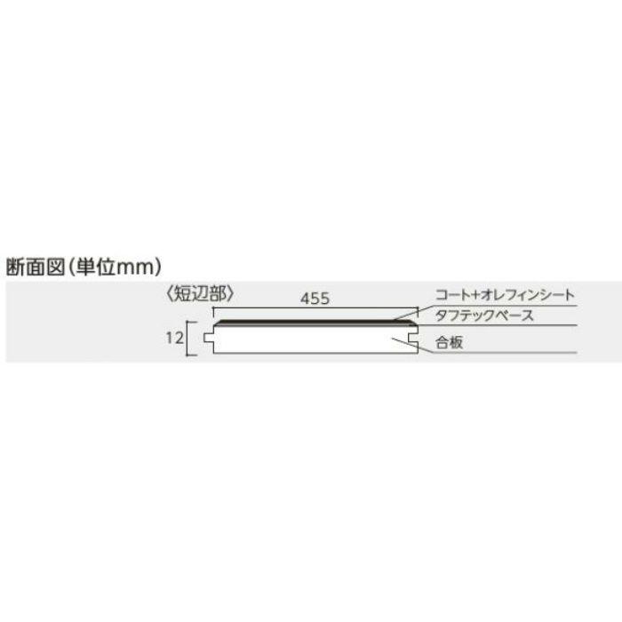 ARFW-CF リアルフィニッシュアトム 石目柄 クレママーフィル柄 455タイプ