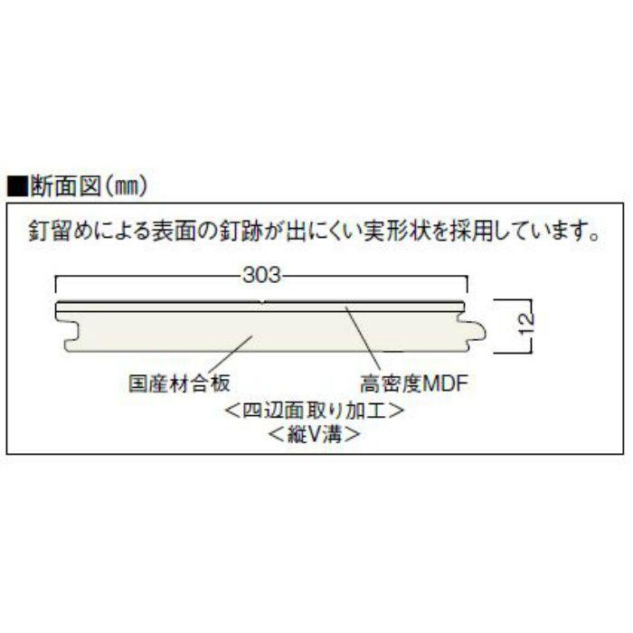 JNW1S2-DA JネクシオWF NEXシート貼り 1本溝タイプ 上履用 12mm厚 ウォールナット柄 ダーク色