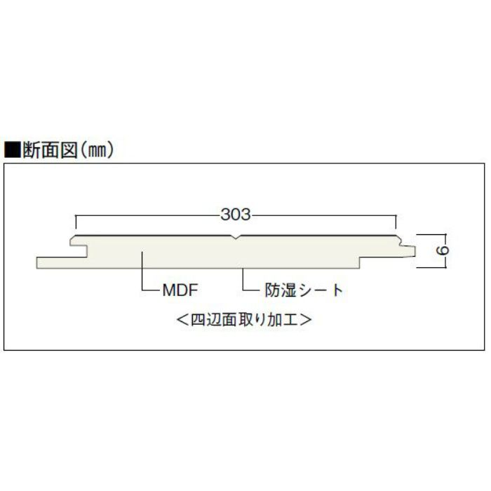 AC6S3-MK アートクチュール・シス ラスティックデザイン 1本溝タイプ 上履用 6mm厚 メープル柄 ミルキー色