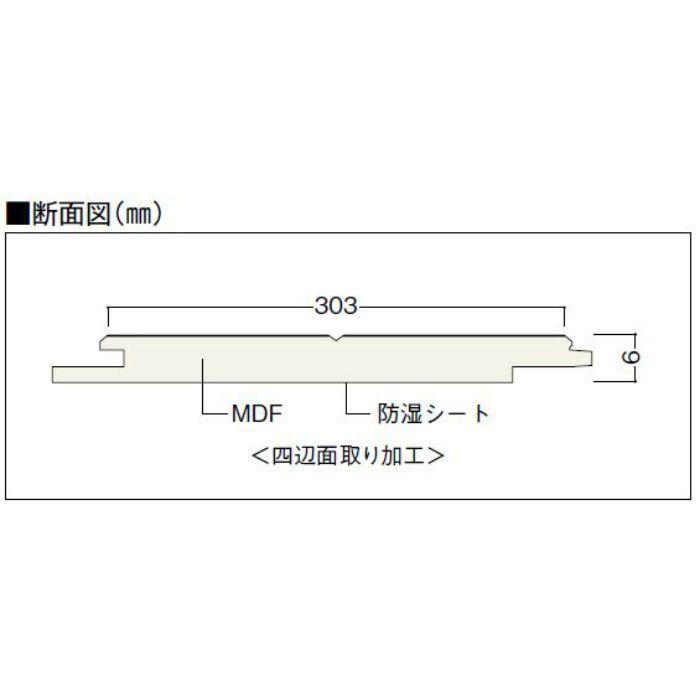 AC6S3-HY アートクチュール・シス ラスティックデザイン 1本溝タイプ 上履用 6mm厚 ノットメープル柄 ハニー色