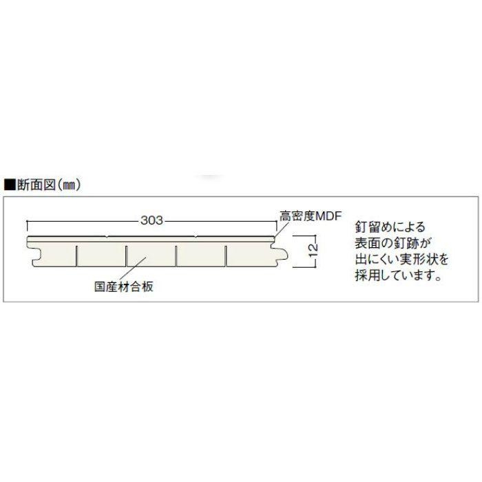 JRF2YS1-WT ラスティック フェイス・Jベース 2本溝タイプ 上履用 12mm厚 ウォールナット