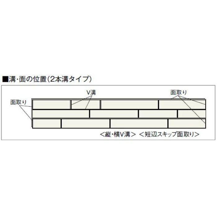 JRF2YS1-EM ラスティック フェイス・Jベース 2本溝タイプ 上履用 12mm厚 エルム