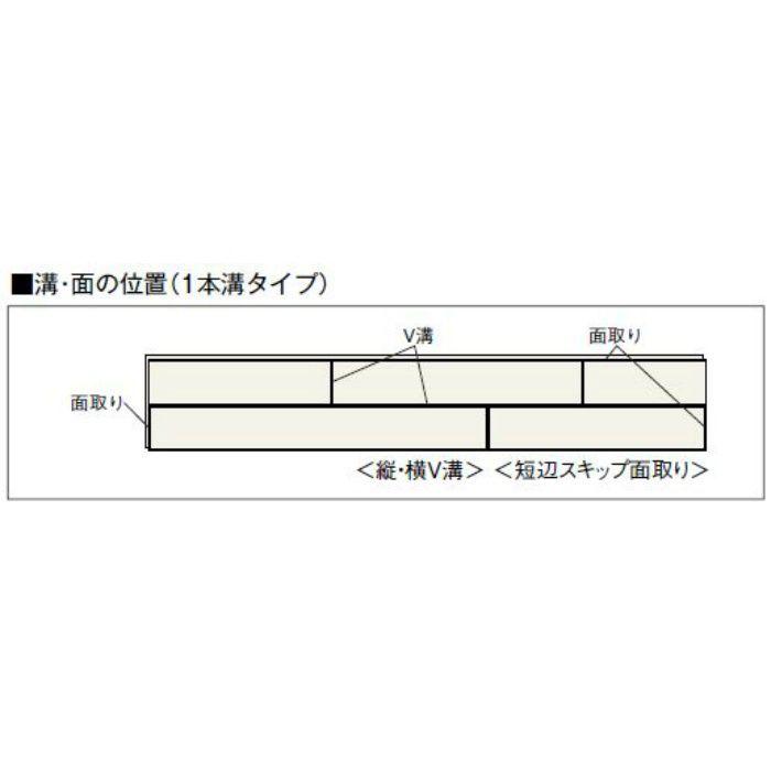JRF1YS1-WT ラスティック フェイス リッチ・Jベース 1本溝タイプ 上履用 12mm厚 ウォールナット