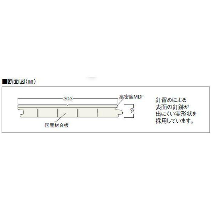 JRF1YS2-BC ラスティック フェイス リッチ・Jベース 1本溝タイプ 上履用 12mm厚 ブラックチェリー