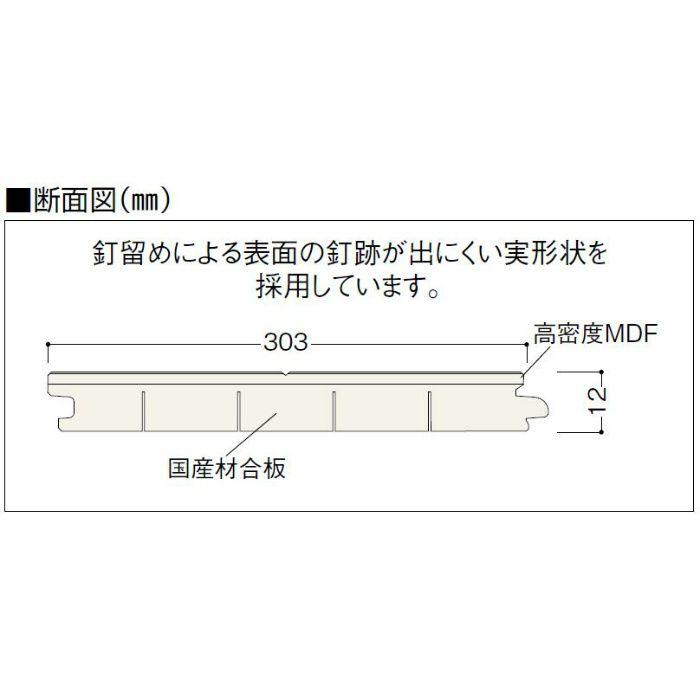JNFS1-WA ナチュラルフェイスS・Jベース 1本溝タイプ 上履用 12mm厚 アッシュ ホワイト色