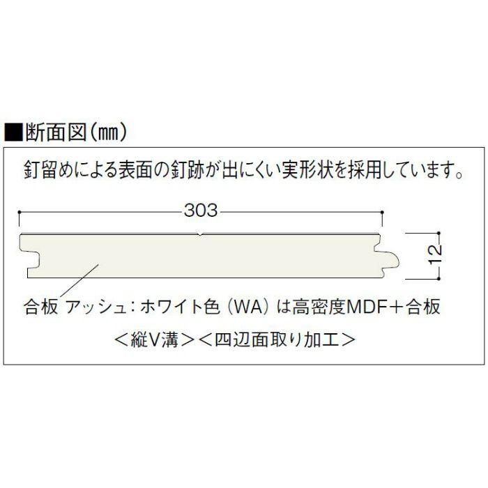 NFS1-BJ ナチュラルフェイスS 1本溝タイプ 根太・上履用 12mm厚 エルム ベージュ色