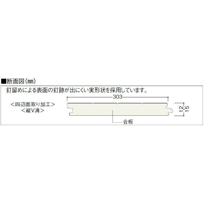 NK-PA Nクラレス 3本溝タイプ かば 根太・上履用 12mm厚 かば ペール色