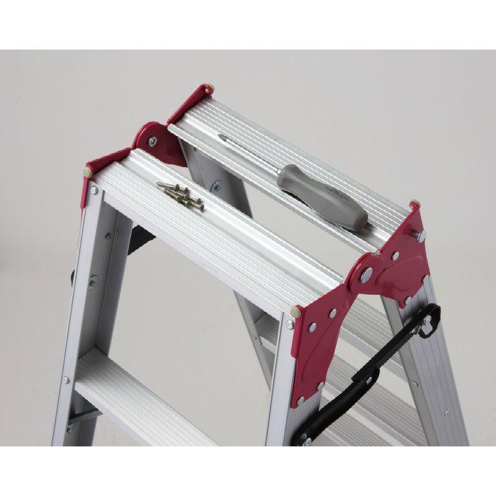 RAX2.0-21 はしご兼用脚立