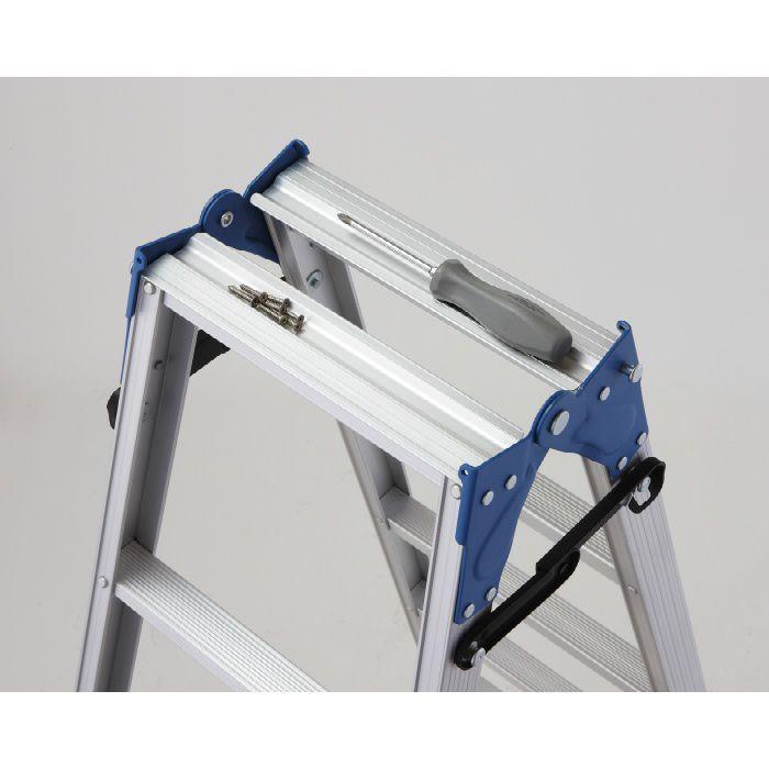 RD2.0-06 はしご兼用脚立