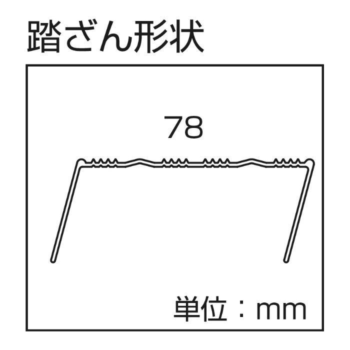 RGF1.0-24 電工用専用脚立