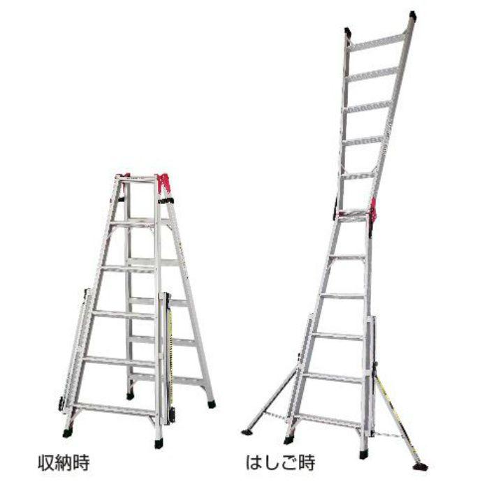 STL-550 脚立オプション スタビライザー 安定性補助器具