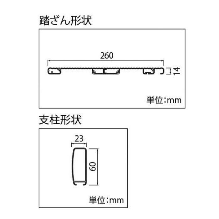 SJ-3d(BK) 踏台 スリムステップ ブラック