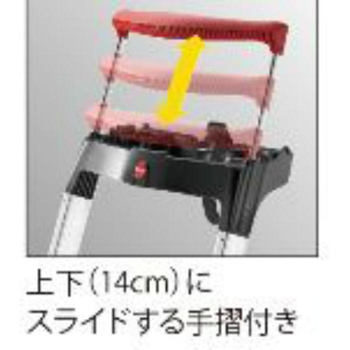 XXR-6 Hailo 伸縮式上枠付踏台