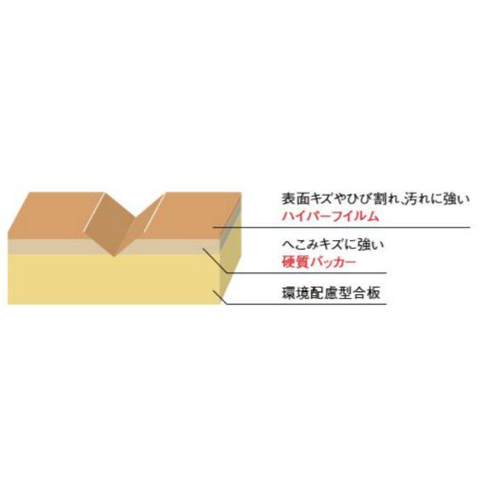 LZYDRW6BJ ハーモニアスリフォーム6(床暖房非対応) 木目タイプ[150] クリエダーク ウォルナット柄 横溝あり