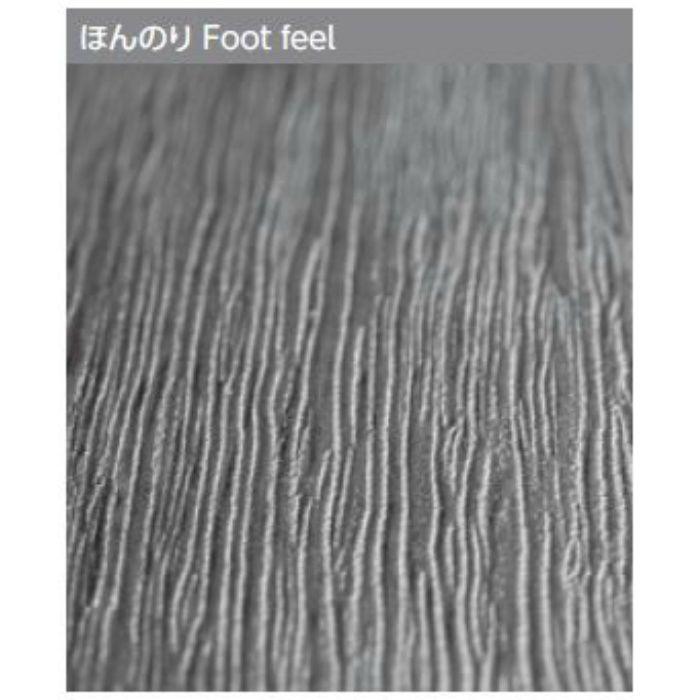 MM-LF2B01-MAFF ラシッサ Sフロア 木目タイプ[151] クリエモカF ウォルナット柄 ほんのり Foot feel