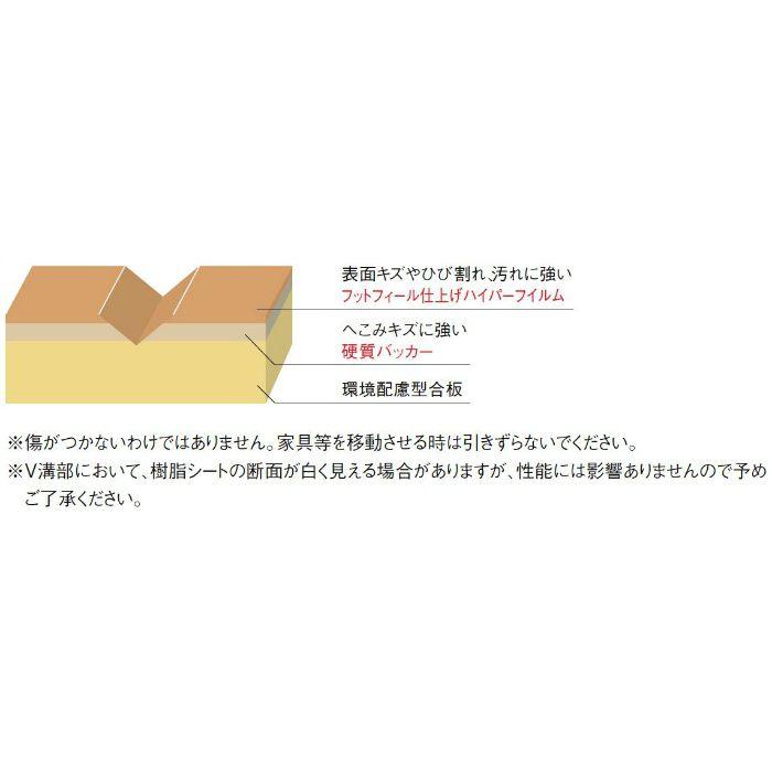 DX-LD2B01-MAFF ラシッサ Dフロア 木目タイプ[151] チェスナットF しっかり Foot feel