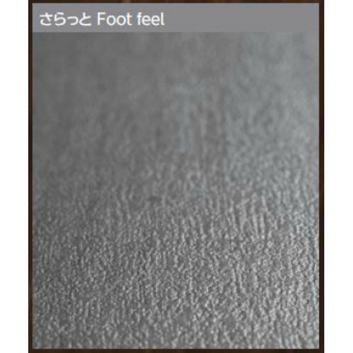 DY-LD2B01-MAFF ラシッサ Dフロア 木目タイプ[151] チェリーF さらっと Foot feel