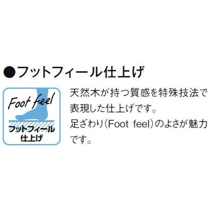 DW-DE2B01-MAFF ラシッサ Dフロアアース 木目タイプ[151] ホワイトペイントF しっかり Foot feel
