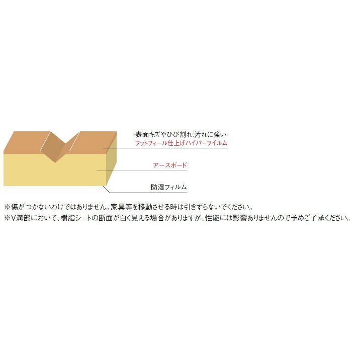 DH-DE2B01-MAFF ラシッサ Dフロアアース 木目タイプ[151] チークF ほんのり Foot feel