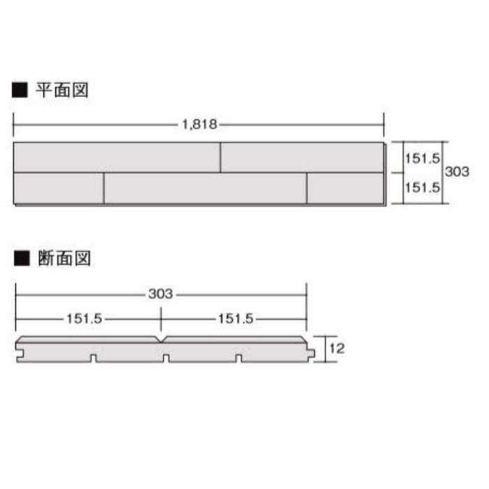 LZYWHW2BJ ハーモニアス12 木目タイプ[151] クリエアイボリー/クリエホワイト ウォルナット柄 横溝あり