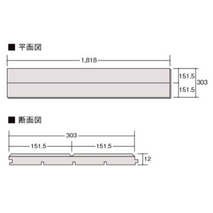 LZYT4HW2BJ ハーモニアス12 木目タイプ[151ナチュラル] トレンドアッシュ アッシュ柄