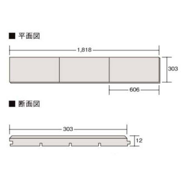 LZYV4HS2CJ ハーモニアス12 素材タイプ[606] ブラックマーブル調
