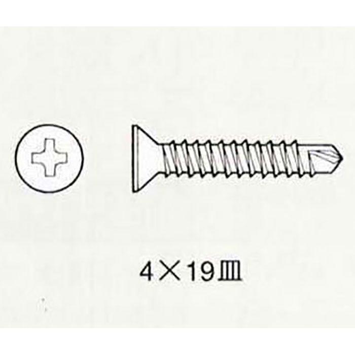 ネオタップ ステンレス (小箱) 皿 4.0mm×25mm 硬質窯業パネル/軽量鉄骨用