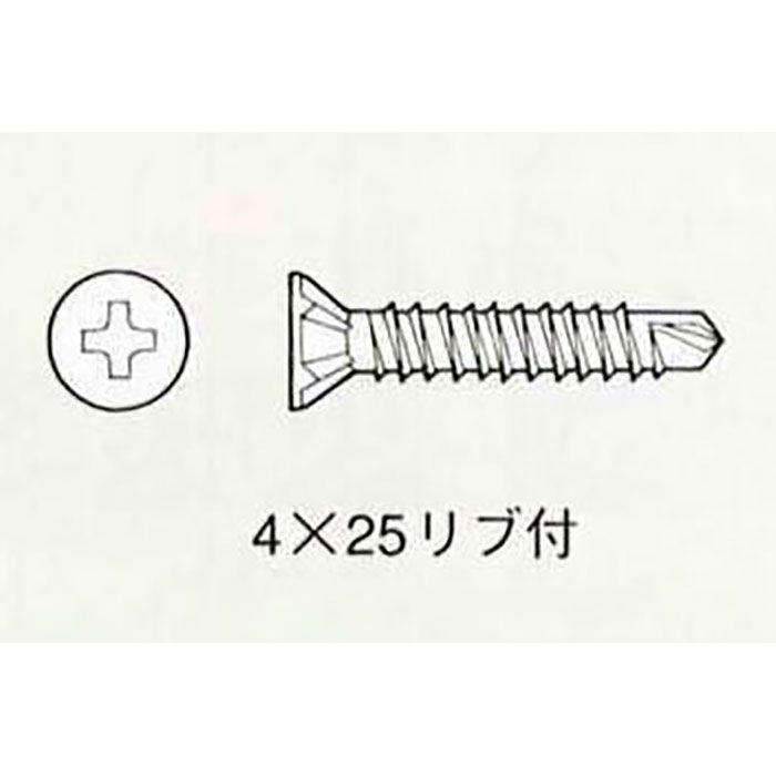 ネオタップ ステンレス (小箱) リブ付 4.0mm×25mm ケイカル板/軽量鉄骨用