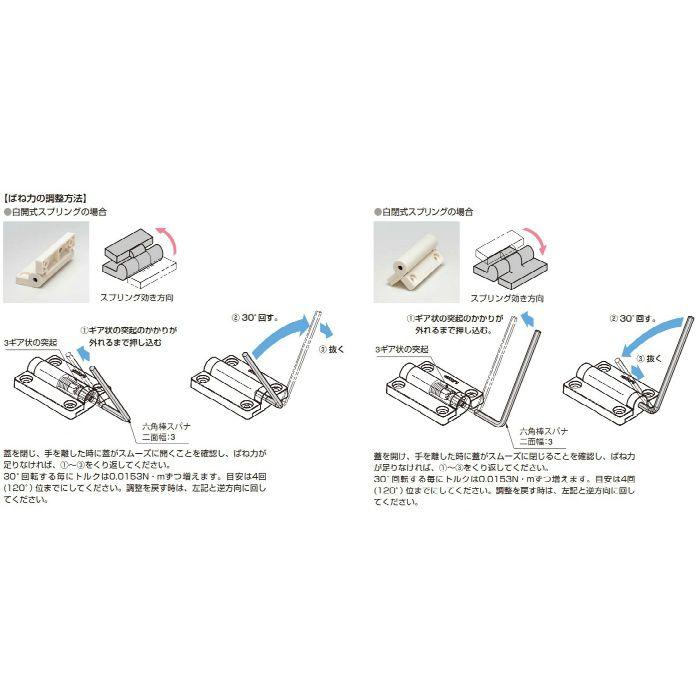 ランプ印 バラエティーモーションヒンジ HG-VH8型 HG-VH8-T15-BL