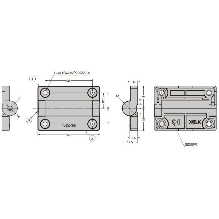 ランプ印 バラエティーモーションヒンジ HG-VH8型 HG-VH8-T15-WT