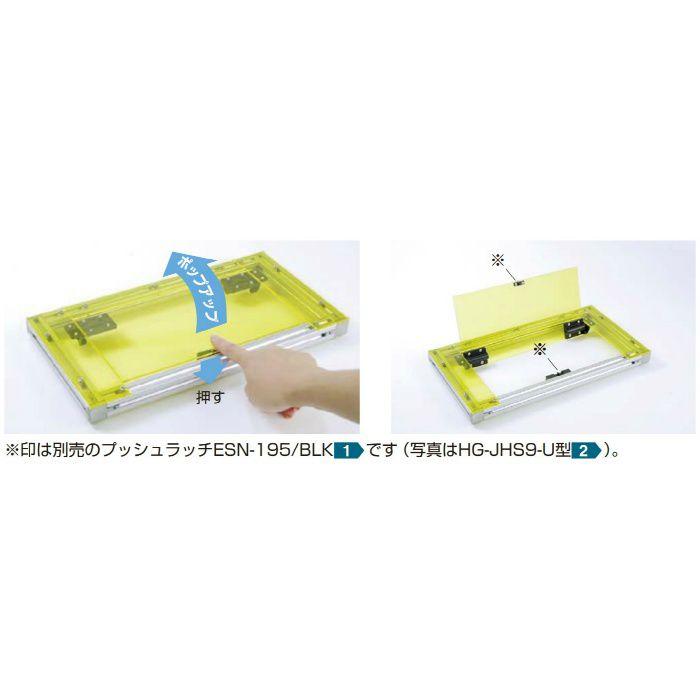 ランプ印 自開式ダンパーヒンジ HG-JHS9-S型 側面付 HG-JHS9-S-BL