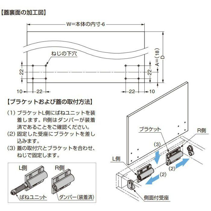 ランプ印 自開式ダンパーヒンジ HG-JHS9-U型 裏面付 HG-JHS9-U-WT