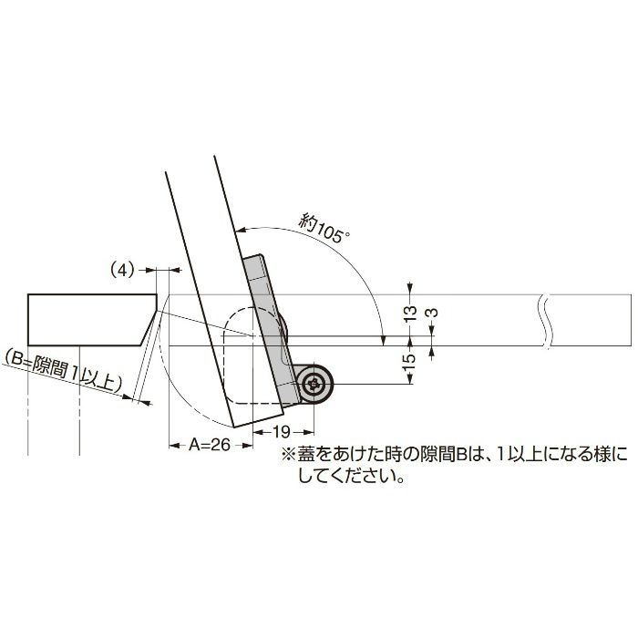 ランプ印 ダンパーヒンジ HG-JHM14型 PAT HG-JHM14-S-8BL