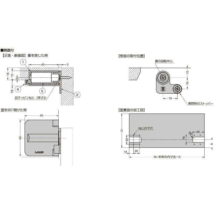 ランプ印 ダンパーヒンジ HG-JHM14型 PAT HG-JHM14-S-15BL