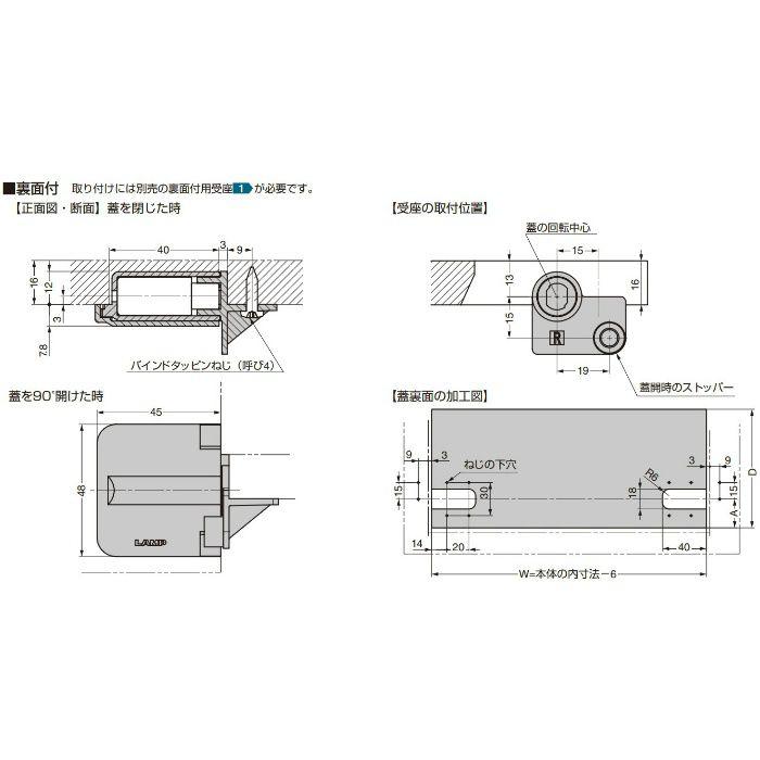 ランプ印 ダンパーヒンジ HG-JHM14型 PAT HG-JHM14-S-15WT