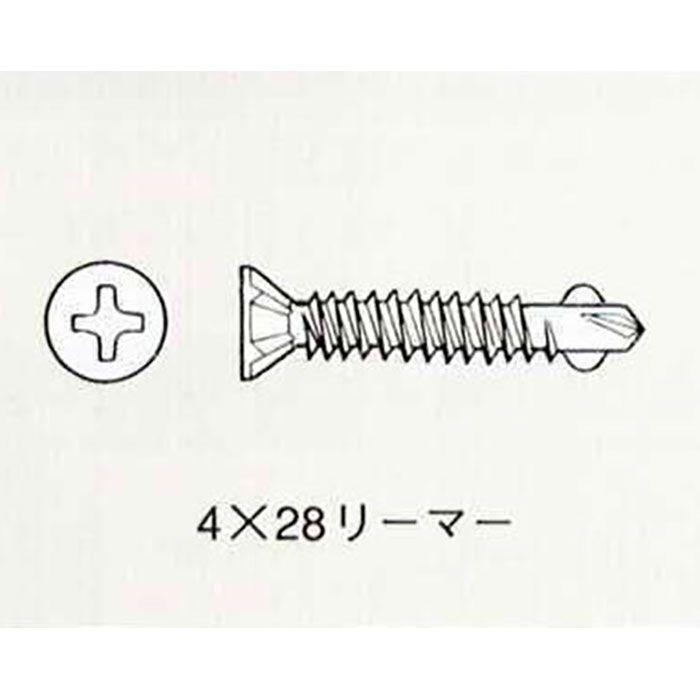 ネオタップ ステンレス (小箱) リーマー 4.0mm×28mm ケイカル板/軽量鉄骨用