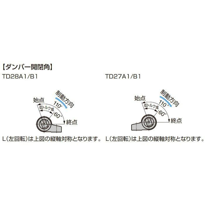 ダンパーヒンジ TD27A1 TD27A1-5/13K-R