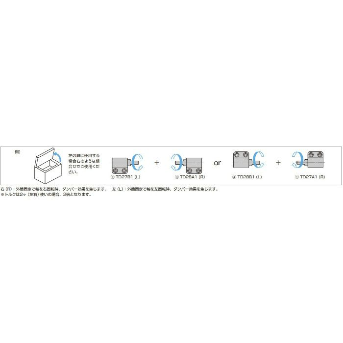 ダンパーヒンジ TD27B1 TD27B1-10/20K-L